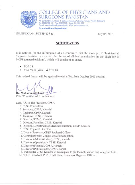 Revised Purchase Order Letter College Of Physicians And Surgeons Pakistan