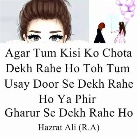 hazrat usman biography in english 63 best images about shayari on pinterest