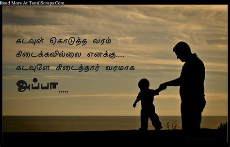 dad daughter tamil movie quotes father quotes in tamil www pixshark com images