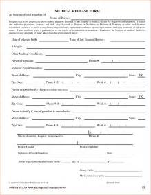 health form template 8 free printable forms memo formats