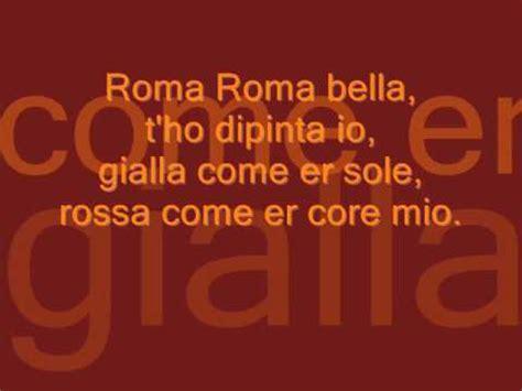 testo grazie roma roma roma roma lyrics foto