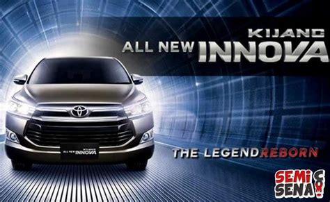 Kas Rem Mobil Toyota Inova harga kijang innova 2017 review spesifikasi gambar semisena