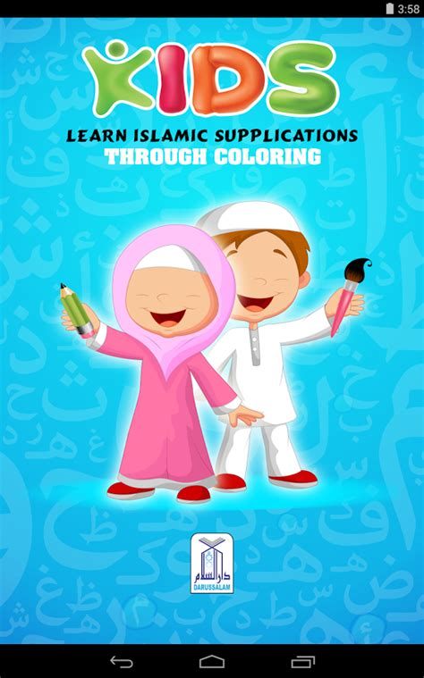 muslim kids dua coloring book android apps on google play