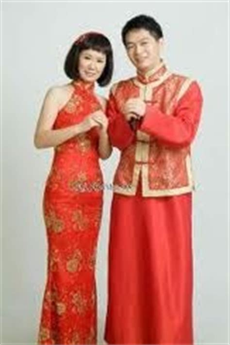 qifa primary malay  pakaian tradisional cina