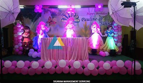Themed Birthday Party Decoration at Pondicherry SIGARAM