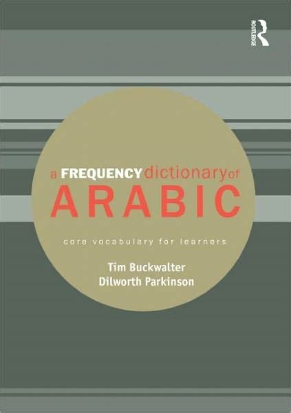 a frequency dictionary of vocabulary for learners routledge frequency dictionaries and edition books a frequency dictionary of arabic vocabulary for learners