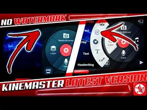 kinemaster pro full version apk vote no on kinemaster pro apk updated download