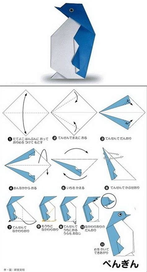 Money Origami Penguin - origami origami origami penguin winter how to