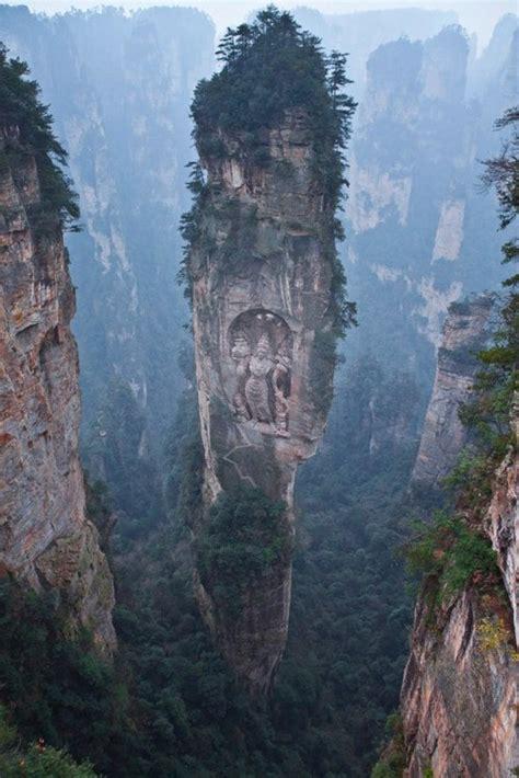 hallelujah mountains china youramazingplacescom