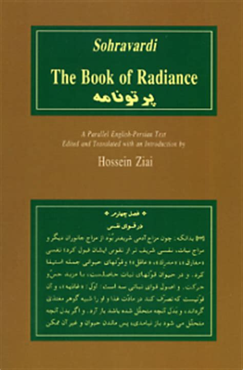 radiance hellfire series book 1 books mazda publishers book of radiance