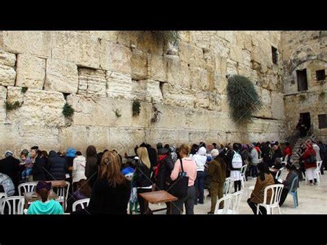 bendicion sacerdotal en hebreo yevarejeja bendici 211 n sacerdotal en hebreo yevarejeja