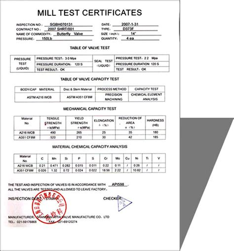 mill test certificate sle shanghai ritai valve group