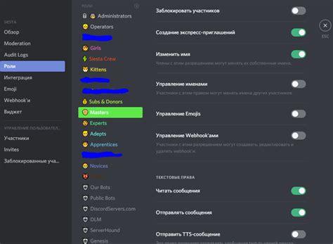 discord teamspeak discord настало время свергнуть skype и teamspeak блоги