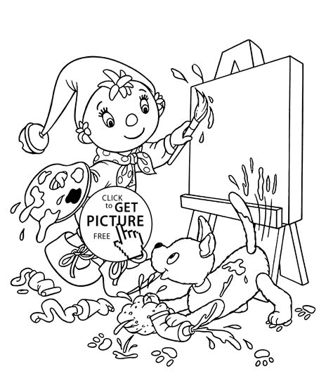 anatomy and physiology coloring workbook answers page 108 100 ralph and vanellope coloring pages 173 best