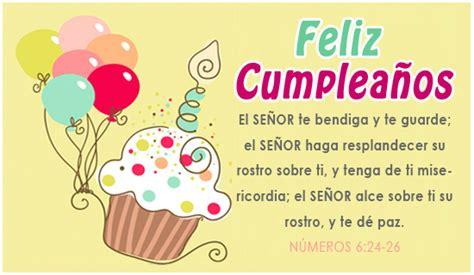 imagenes de happy birthday suegra tarjetas cristianas postales virtuales gratis animadas