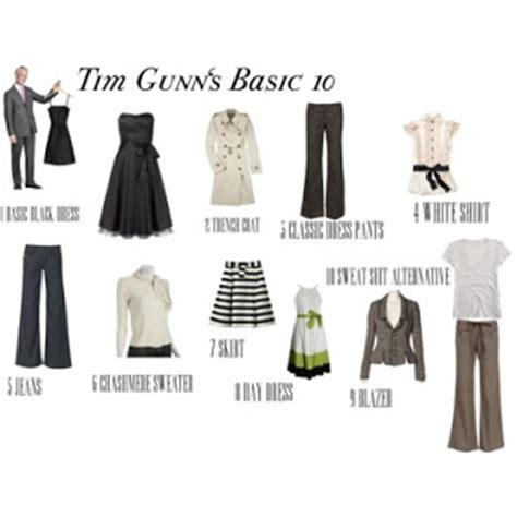 guardarropa de una mujer todomujer las 10 prendas que no pueden faltar en tu closet