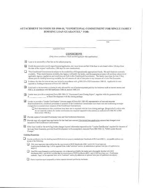 request for single family housing loan guarantee usda lender funding notice 8 23 2010