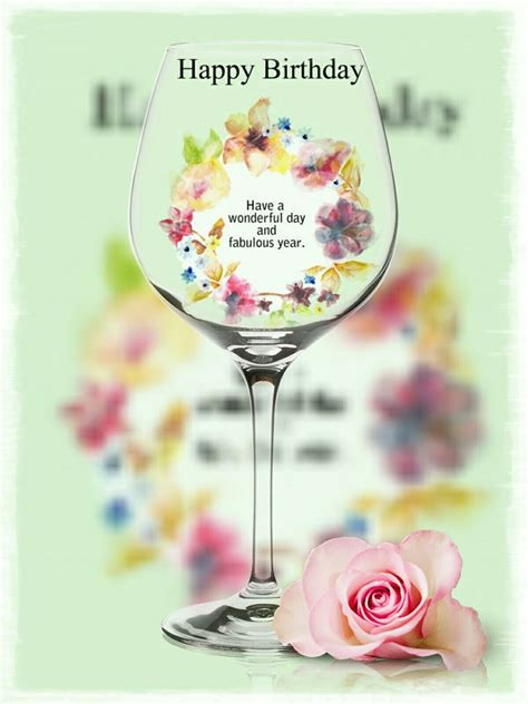 wine birthday birthday wine ecard happy birthday wine ecard www imgkid