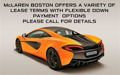 2017 mclaren 570s coupe for sale in norwell ma lease1