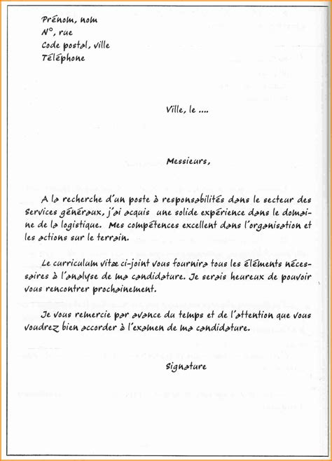 Lettre De Motivation Cabinet Comptable by Lettre Motivation Cabinet Comptable