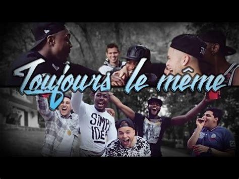 Le Meme Que Moi Lyrics - ma2x toujours le m 234 me lyrics