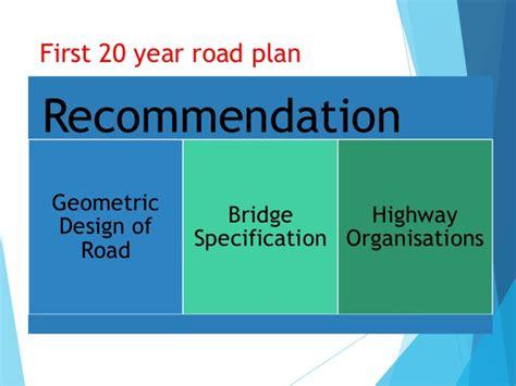 geometric design of hill roads ppt 1 st 20 year road plan