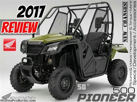 honda pioneer 500 wiring harness honda pioneer 1000 sub
