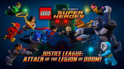 lego movie justice league vs legion of doom lego dc superheroes justice league attack of the legion of