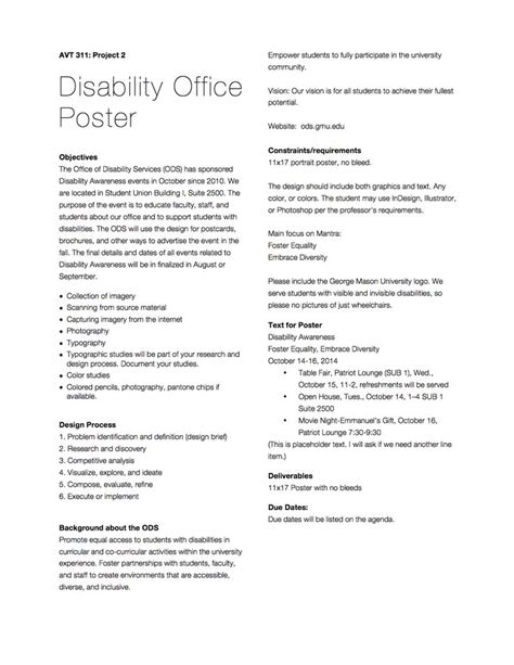 design poster brief 16 best office of disability poster images on pinterest