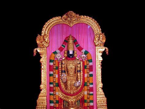 god balaji themes free god wallpaper lord venkateswara wallpapers