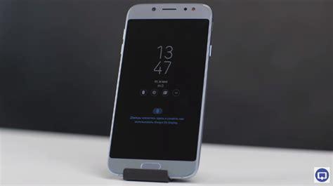 One E0095 Samsung Galaxy J7 Pro 2017 unannounced samsung galaxy j7 2017 and galaxy j5 2017