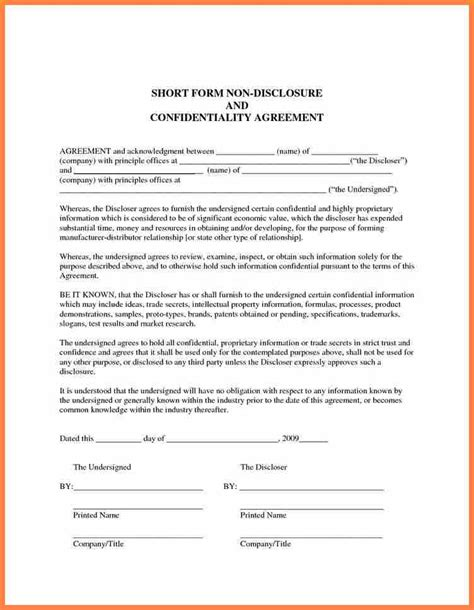 intellectual property license agreement template intellectual property license agreement template licensing