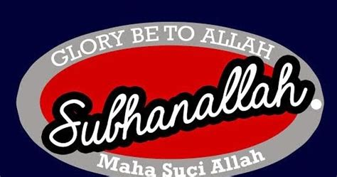 Kaos Islami I Allah baju kaos tulisan nama allah