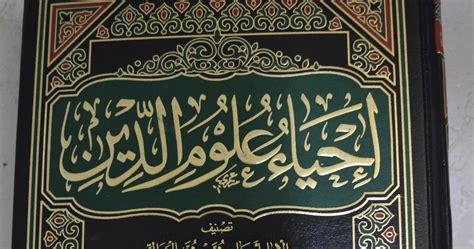 Kitab Syarah Kitab Al Hikam Kh Sholeh Darat karyanya direstui imam al ghazali warta islami masa kini
