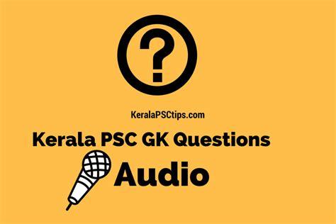 audio format general knowledge kerala psc tips പ ത വ ജ ഞ ന ല കത ത ൽ ആദ യ gk 2017