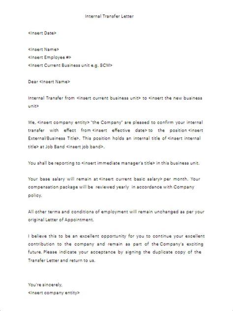 transfer letter templates sample