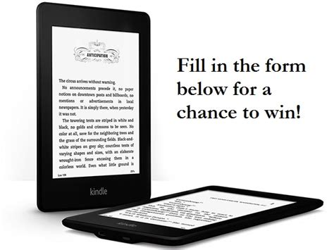 Kindle E Gift Card - win new kindle paperwhite e reader or a 119 amazon gift card worldwide free stuff