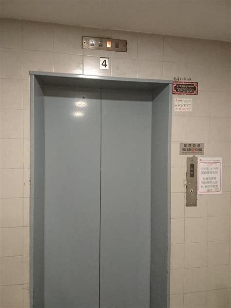 mitsubishi hydraulic elevator image 1991 mitsubishi call station hydraulic elevators