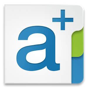 free download apk edit v0 4e