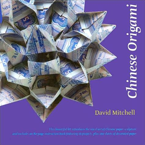 David Mitchell Origami - origami by david mitchell other format barnes