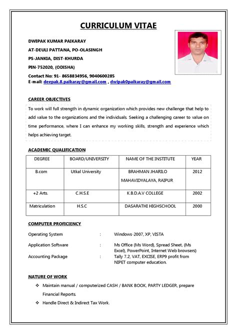 biodata format accountant job resume template how to make biodata for job application