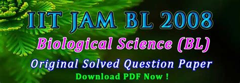 question pattern of jam 2016 iisc bl 2008 question paper answer key pdf