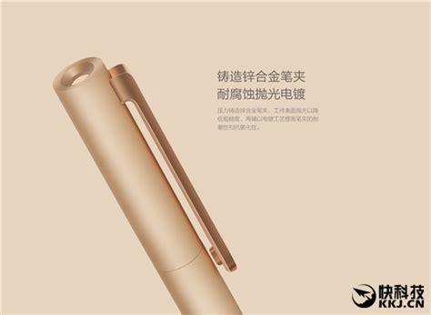 Xiaomi Mi Jia Metal Signature Pen Pulpen Original xiaomi mi metal signature pen with metal released