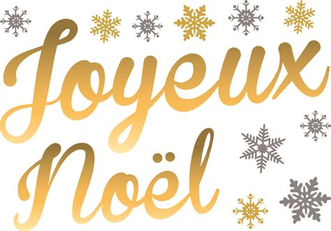 Wall Stickers For Home Decoration d 233 corations 233 lectrostatiques vitres joyeux noel