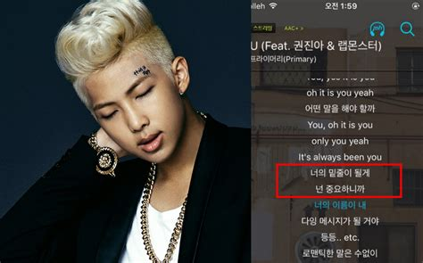kim namjoon famous lines bts s rap monster apologizes following accusations of