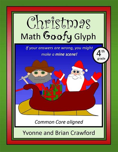 christmas math goofy glyph 4th grade common core