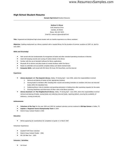 doc 12751650 job resume exle for highschool students