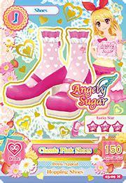 Id Card Aikatsu Pink Kartu Aikatsu Premium Seri 4 Data Carddass Aikatsu Seri 3 Aikatsu Wiki Fandom