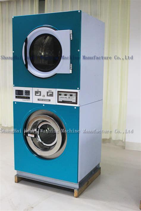 Laundry Shop Washing Machine Laundry Shop Dry Cleaning Buy Laundry