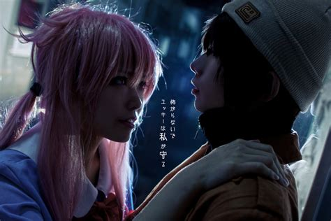 the future diary the future diary i ll protect you by godling studio on